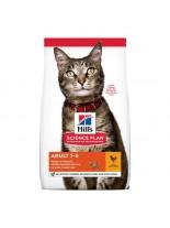 Hill's - Science Plan™ Feline Adult Optimal Care™ Chicken - Храна за оптимална грижа за котки в зряла възраст - 0.400 кг.