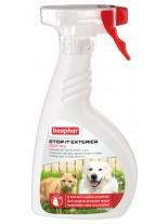 Beaphar Behave Spray – отблъскващ спрей за открити площи за кучета и котки - 400 мл.