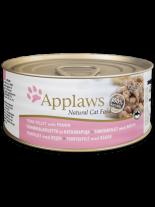 Applaws Tuna Fillet with Prawn in Broth - високо качествен консерва за котки над 12 месеца с филе от риба тон и скариди в бульон - 70 гр.
