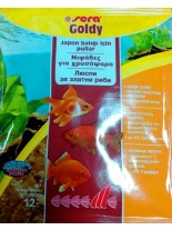 Sera Goldy - всекидневна гранулирана храна за всички видове златни и езерни риби - 12 гр.