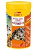 Sera Rafi I - балансирана храна за костенурки и месоядни влечуги - 250 ml