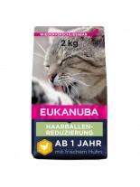 Еukanuba Adult Hairball Indoor - суха храна за възрастни котки над 1 година живеещи у дома - 4 кг.
