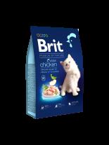 Brit Healthy Growth CAT KITTEN - пълноценна храна за котки до 1 година с чувствителна храносмилателна система с пилешко - 0.3 кг.