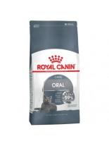 Royal Canin Oral Care  - суха гранулирана храна за котки над 1 година с устна чувствителност  - 1.5 кг.