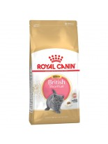 Royal Canin Kitten British Shorthair - суха гранулирана храна за британски късокосмести котки до 1 година - 2 кг.