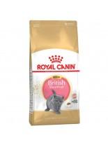 Royal Canin Kitten British Shorthair - суха гранулирана храна за британски късокосмести котки до 1 година - 2 кг.