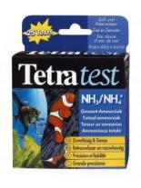 Tetra test NH3/NH4 - тест за измерване нивото на амоняк във водата
