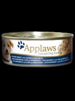 Applaws Chicken Breast with Salmon & Vegetables - Високо качествена консерва за кучета с месни хапки с пилешко филе, сьомга, и зеленчуци в сос - 156 гр.