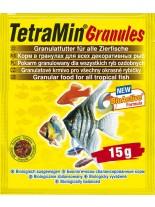 TetraMin Granuless - Универсална, основна  Гранулирана храна за всички видове аквариумни рибки - 15 гр.