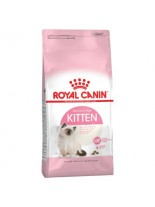 Royal Canin Kitten - суха гранулирана храна за котенца до 1 година - 2 кг.