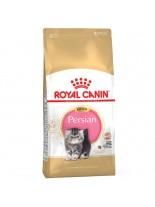Royal canin Cat Kitten Persian 322 - суха гранулирана храна за персийски котенца до 1 година - 2 кг.