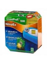 JBL NitratEx Pad CP e 1500/1 - филтърен материал за отстраняване на нитратите от водатаза външен аквариумен филтър одел CP e 1500/1 - 360 мл.