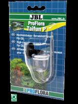 JBL ProFlora Taifun Nano (reaktor) -  за разпръскване на СО2 за нано аквариумите - (нов код - 6445800)