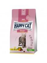 Happy Cat Kitten Poultry - за подрастващи котета на възраст от 2-рия до 6-ия месец с пилешко и сьомга - 4 кг.