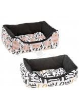 Ferplast Coccolo 50 F - меко легло от плат и плюш за домашни любимци - (различни цветове) - 55х45х20 см.