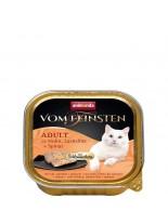 Animonda Vom Feinsten  2 in 1 - нова форма на удоволствие за котки над 1 година - фин пастет + ядро от вкусни добавки - пиле + сьомга и спанак - 100 гр.