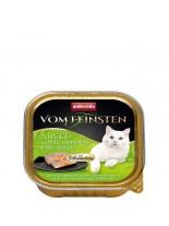 Animonda Vom Feinsten  2 in 1 - нова форма на удоволствие за котки над 1 година - фин пастет + пуйка + пилешки гърди с билки - 100 гр.