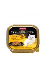 Animonda Vom Feinsten Grain Free - парченца месо без зърно във вкусен сос за котки над 1 година - пуйка + доматен сос - 100 гр.