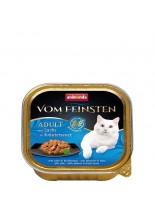 Animonda Vom Feinsten Grain Free - парченца месо без зърно във вкусен сос за котки над 1 година - соьмга + билков сос - 100 гр.