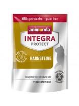Integra Protect - Urinary - БЕЗ ЗЪРНО за котки при проблеми с уринарния тракт - 0.3 кг.