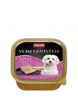 Vom Feinstein Forest 2in1  - Пастет за възрастни кучета с яйца, шунка и говеждо  - 150 гр.