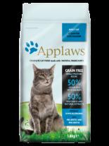 Applaws Adult Ocean Fish with Salmon - пълноценна храна за израстнали котки над 12 месечна възраст с океанска риба и сьомга - 0.350 кг.