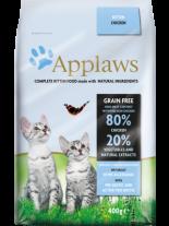 Applaws Chicken Kitten Cat - пълноценна храна за подрастващи котки от 1 до 12 месечна възраст с пилешко месо - 2 кг.