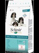 Schesir Small Puppy with Chicken - пълноценна храна за кученца от мини породите от 2 до 12 месеца с пилешко месо - 0.800 кг.