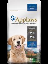 Applaws Lite Adult All Breeds Chicken - за кастрирани кучета или кучета с наднормено тегло над 1 година, подходяща за всички породи - с пилешко месо - 7.5 кг.
