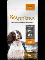 Applaws Adult Small Medium Breeds Chicken - пълноценна храна за подрастващи кучета над 12 месеца от малките и средни породи с пилешко месо - 2 кг.