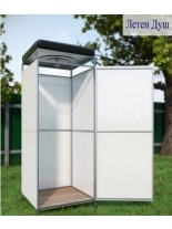 Primaterra Летен душ кабина с резервоар - 130 л. шир. - 0.88 м., вис. 2.10 м., дълж. - 0.88 м. - 40.5 кг.