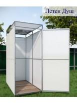 Primaterra Летен душ кабина с резервоар - 130 л. шир. - 1.76 м., вис. 2.10 м., дълж. - 0.88 м. - 62 кг.
