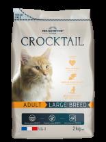 Flatazor Crocktail ADULT Large Breed за ЕДРИ ПОРОДИ КОТКИ - 2 кг.