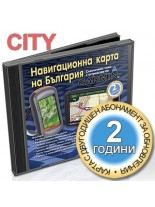 GARMIN - OFRM Geotrade CITY - НАВИГАЦИОННА И OFF-ROAD КАРТА НА БЪЛГАРИЯ CITY