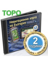 GARMIN - OFRM Geotrade TOPO - НАВИГАЦИОННА И OFF-ROAD КАРТА НА БЪЛГАРИЯ TOPO