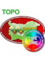"GARMIN - OFRM GEOTRADE TOPO LIFETIME - Модел: 030100000004 - Навигационната карта на България ""OFRM Geotrade"" зa Garmin GPS"