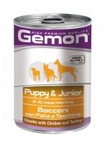 Monge Gemon Chunks with Chicken and Turkey – Puppy & Junior - консерва за подрастващи кучета от 1 месец до 1 година с пиле и пуйка - 0.415 кг.