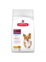 Hill's - Science Plan™ Canine Adult Advanced Fitness™ Mini with Chicken - За кучета от дребни породи (с пиле) - 2.5 кг.