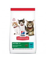 Hill's - SciencePlan™ Kitten Healthy Development™ Tuna - За подрастващи котенца с риба тон - 0.4 кг.