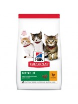 Hill's - SciencePlan™ Kitten Healthy Development™ Chicken - За подрастващи котенца с пиле - 10.00 кг.