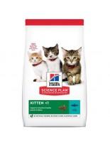 Hill's - SciencePlan™ Kitten Healthy Development™ Tuna - За подрастващи котенца с риба тон - 2.00 кг.