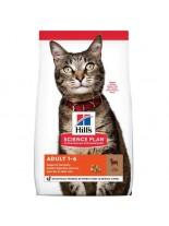 Hill's - Science Plan™ Feline Adult Optimal Care™ Lamb - Храна за оптимална грижа за котки в зряла възраст с агнешко - 0.400 кг.