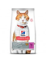 Hill's - Science Plan Sterilised Cat Young Adult Duck - За млади кастрирани котки от 6 месеца до 6 години с патешкоо месо - 1.5 кг.