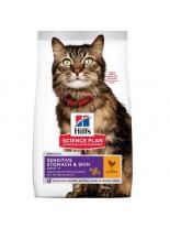 Hill's - Science Plan Adult Sensitive Stomach & Skin Chicken - Високо качествена, пълноценна храна за котки над 1 год., с чувствителна кожа и храносмилателна система с пилешко месо - 7 кг.