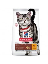 Hill's - Science Plan™ Feline Adult Hairball Control Chicken - За нама­ляване на космените топки - 0.300 кг.
