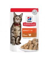 Hill's - Science Plan™ Feline Adult Optimal Care™ Ocean Fish Pouch - деликатесен пауч за оптимална грижа за котки в зряла възраст с океанска риба - 85 гр.