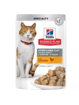 Hill's - Science Plan™ Sterilised Young Adult Chicken Pouch - За млади кастрирани котки (пауч с пиле) - 85 гр.