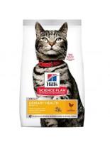 Hill's - Science Plan™ Feline Adult Urinary & Sterilised Cat - За здрав уринарен тракт при кастрирани котки с пиле - 0.300 кг.