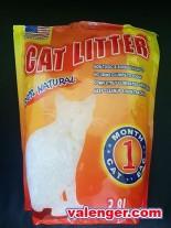 Valenger Kitty Sand Indicator Urinare - силиконова котешка тоалетна за ранна диагностика уринарни проблеми - 3.8 литра