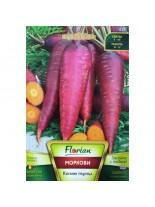 Моркови - Нантски - 10 гр.
